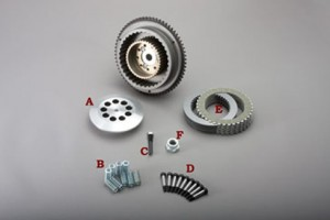 Chain Drive Kit CD-2-90